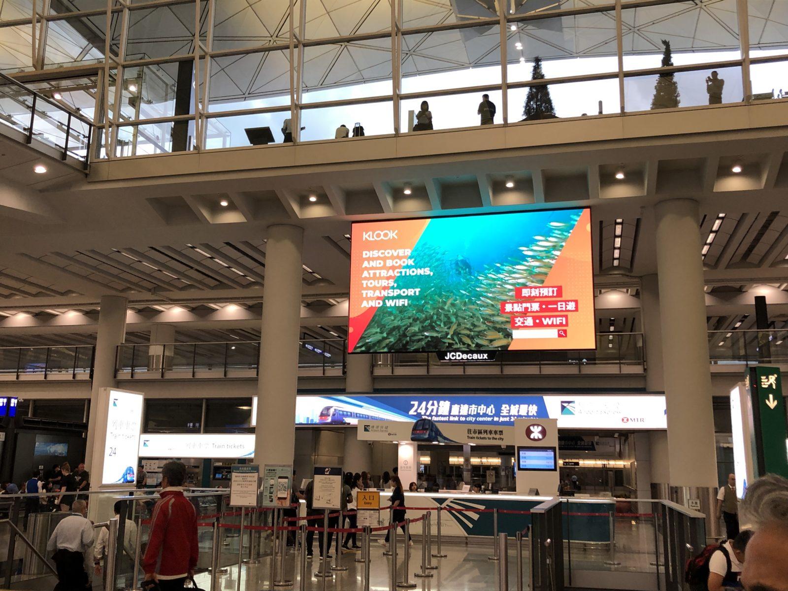 香港空港のデジタルサイネージ