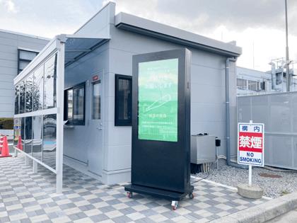 屋内用の高輝度デジタルサイネージ(防水・防塵仕様)
