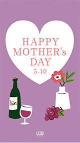 母の日:ワイン(2colors)