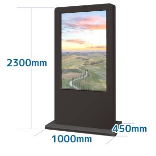 4Kスタンド型デジタルサイネージ(屋外用)