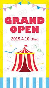 GRAND OPEN!! 開店告知看板テンプレート