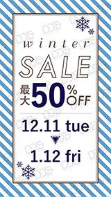 ウィンターセール[冬]テンプレート