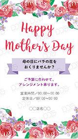 母の日:カーネーション